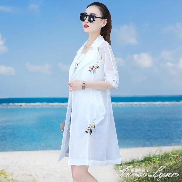 防曬衣女中長款外套2021新款夏季薄款外搭百搭防紫外線透氣開衫服 范思蓮恩