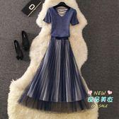 網紗裙 短袖洋裝套裝2019春夏裝新款漸變色亮絲仙女兩件套打底裙