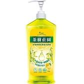 茶樹莊園茶樹檸檬洗碗精1000g【愛買】