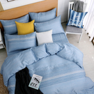 鴻宇 雙人特大薄被套床包組 天絲 萊塞爾 波賽頓 台灣製2198
