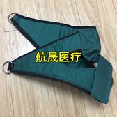 牽引器加強型頸椎牽引帶/牽引架 棉布頸椎牽引器 純棉布吊帶牽引頭套完美