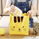 保溫袋飯盒包手提包防水女包手提便當包飯盒袋便當盒帶飯包帆布保溫袋子 芭蕾朵朵
