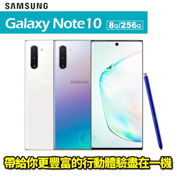 NOTE 10 8G/256G 智慧型手機 贈原廠無線閃充電源(10000mAh)+曲面滿版玻璃貼 0利率 免運費