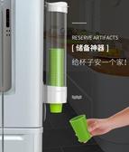 一次性杯子架自動取杯器飲水機放紙杯水杯架