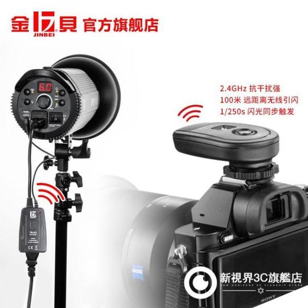 數碼引閃器 影室燈閃光燈觸發器 尼康佳能通用攝影器材