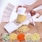 新款叉土豆絲的工具擦菜器多功能切菜器廚房用品神器土豆絲切絲-享家生活館