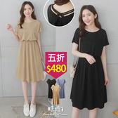 【五折價$480】糖罐子後雙條交叉腰鬆緊純色洋裝→預購【E53940】