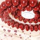 裝飾氣球結婚房婚禮寶石榴紅氣球加厚告白生日派對佈置裝飾兒童汽球 快速出貨