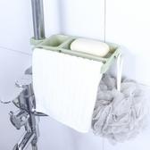 毛巾掛架 收納桿 肥皂盒 置物架 瀝水架 菜瓜布 抹布  掛勾 水龍頭置物瀝水架【G057】慢思行