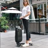LEANCCE新款智能騎行電動旅行箱電動行李箱滑板前開蓋折疊登機箱 星河光年DF