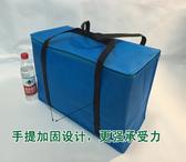 野餐包大號保溫袋冷藏汽車加厚海鮮保溫包冰包【古怪舍】