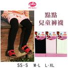 【衣襪酷】甜美小公主 點點兒童褲襪 柔細觸感 舒適彈力 台灣製 貝柔 pb