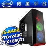 微星Z370平台【龍武英雄】i5六核GTX1050TI獨顯SSD電玩機