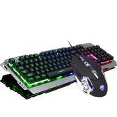 狼途機械手感鍵盤滑鼠套裝電競游戲家用筆記本電腦有線鍵鼠套裝 【618又一發好康八九折】