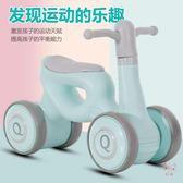 兒童扭扭車滑行車寶寶學步車1-3歲靜音輪溜溜車嬰兒助步車平衡車XW(免運)