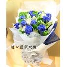 .藍銀之戀.--情人花束.生日花束.聖誕花束