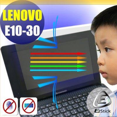 【EZstick抗藍光】Lenovo E10-30 系列 防藍光護眼鏡面螢幕貼 靜電吸附 抗藍光