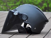 摩托車頭盔安全帽安全輕便式防紫外線夏盔男女通用 居享優品