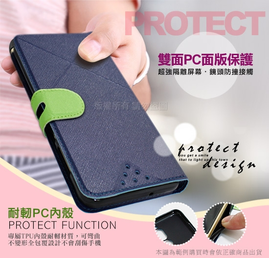 NISDA for Vivo X50 PRO 風格磨砂支架皮套