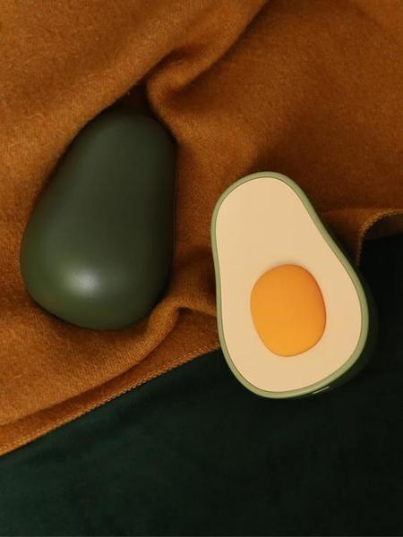 MUID牛油果暖手寶手捂防爆USB充電式便攜迷你熱水袋暖寶寶女可愛 好樂匯