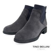 Tino Bellini 低調個性毛呢拼接低跟短靴 _ 灰 FS8512