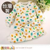 嬰幼兒套裝 台灣製秋冬三層棉厚款兒童保暖居家套裝