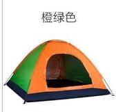 全自動帳篷戶外二室一廳3-4人家庭2人單人雙人野外露營【快速出貨】