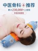 蕎麥枕頭睡覺專用決明子圓柱圓形圓修復糖果枕硬護枕 8號店WJ