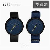 Casual 藍寶石 Pure大針腕錶(雙錶帶)-深藍黃【05254】