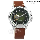 GIORGIO FEDON 1919 / GFCK003 / 機械錶 自動兼手動上鍊 藍寶石塗層玻璃 防水100米 真皮手錶 綠x咖啡 46mm
