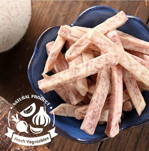 【愛上新鮮】脆脆芋頭脆條12包