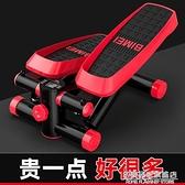 多功能家用靜音踏步機神器腿女小型原地登山型腳踏健身器材 NMS名購居家