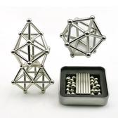巴克球磁力棒組合套裝創意磁鐵拼搭吸鐵石 全館免運