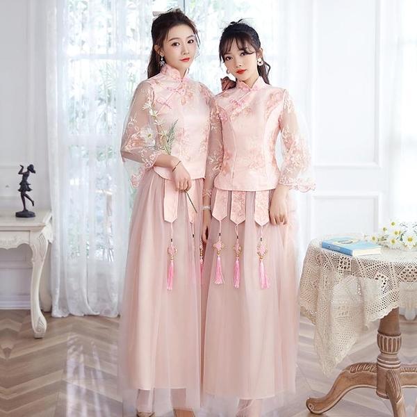 伴娘服中式2021新款姐妹裝秀禾遮肉夏季婚禮粉色中長款禮服女 嬡孕哺 免運