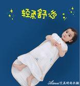 嬰兒睡袋純棉秋寶寶泡泡紗布睡袋兒童分腿防踢空調被子薄款艾美時尚衣櫥