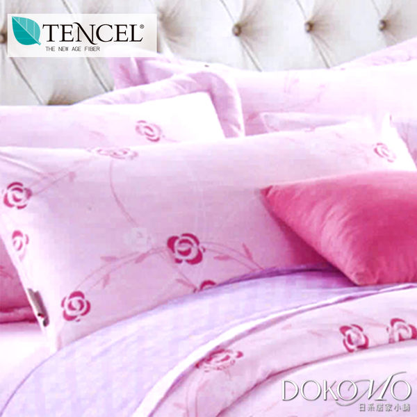 DOKOMO朵可•茉《約曼》獨家設計款 法式柔滑天絲雙人加大七件式精品床罩組