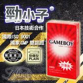 保險套避孕套情趣用品-勁小子-GAMEBOY衛生套 - 勁爆型(紅) 12入