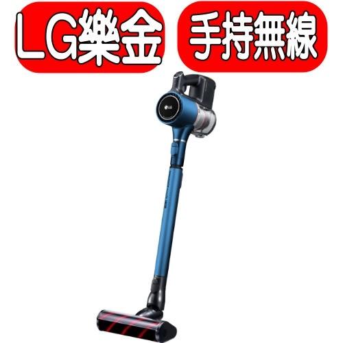 回函加贈五件吸頭組(市價7500)★LG樂金【A9DDFLOOR】藍色 手持無線吸塵器