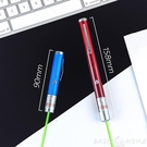 激光燈短款USB充電激光手電射筆售樓部激...