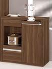 【森可家居】維爾達2.6尺餐櫃 8CM914-3 收納廚房櫃 碗盤碟櫃 木紋質感