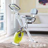 健身車 雷克XBIKE超靜音動感單車家用磁控健身車折疊室內自行車健身器材 igo 薇薇家飾