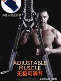 可調節臂力器男士60/75kg臂力棒壓力器握力棒40kg家用健身器材 樂活生活館