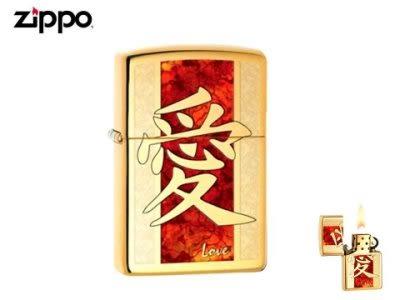 【寧寧精品】Zippo 原廠授權台中30年旗艦店終身保固防風打火機{ 愛*LOVE }金色純銅最新款*5405-4