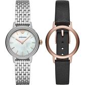 禮盒套組 Emporio Armani 亞曼尼 女仕時尚套錶組-珍珠貝x銀/32mm AR80020