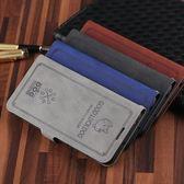 小米 紅米Note6 Pro 紅米6 紅米5 紅米5 PLUS ?米Note5 招財萌寵皮套 手機皮套 插卡 支架 掛繩 皮套