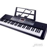 多功能電子琴成人兒童初學者入門女孩61鋼琴鍵幼師專業家用樂器88 原本良品