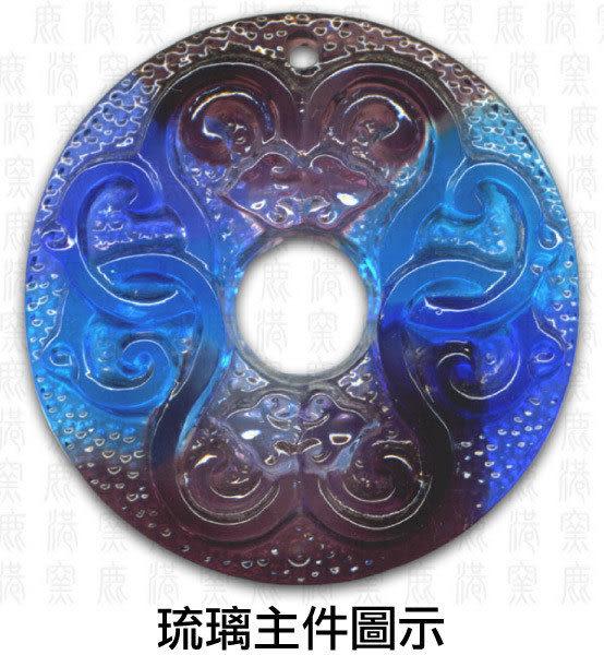 鹿港窯~居家開運S水晶鑲琉璃~事事如意◆附精美包裝◆附古法制作珍藏保證卡◆免運費送到家