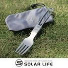 鎧斯Keith Ti5306純鈦環保餐具折疊叉子