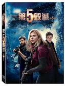 第5毀滅 DVD The 5Th Wave  (購潮8)
