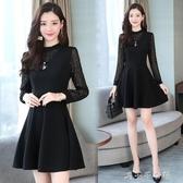 655#春季銀絲網紗拼接修身顯瘦黑色洋裝 千千女鞋